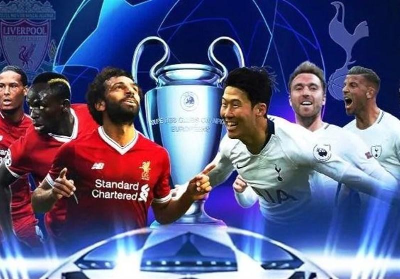 فینال لیگ قهرمانان اروپا، لیورپول - تاتنهام؛ آخرین جنگ قاره سبز برای مرغوب ترین جام فصل