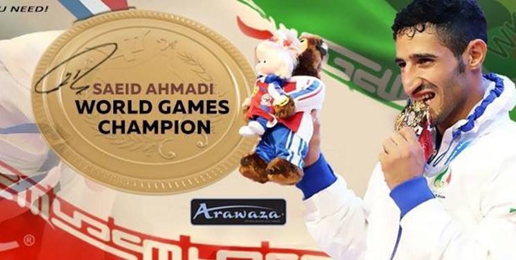 احمدی، نایب قهرمان مسابقات جهانی پاریس راهی کانادا می گردد