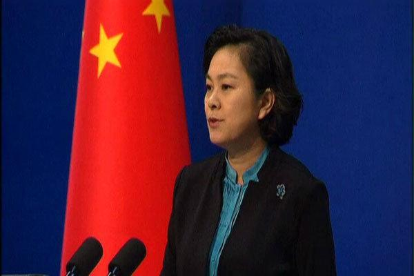 پکن: آمریکا فشار حداکثری علیه ایران را کنار بگذارد