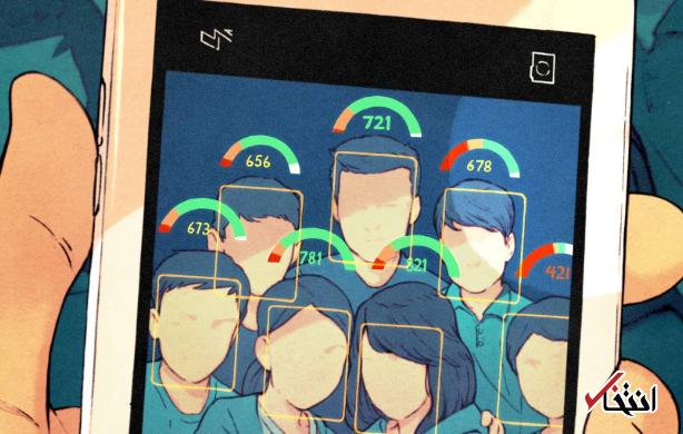نقشه عجیب چین برای بدهکاران ، علامت گذاری افراد مقروض در سامانه اعتبار اجتماعی تا شعاع 500 متری