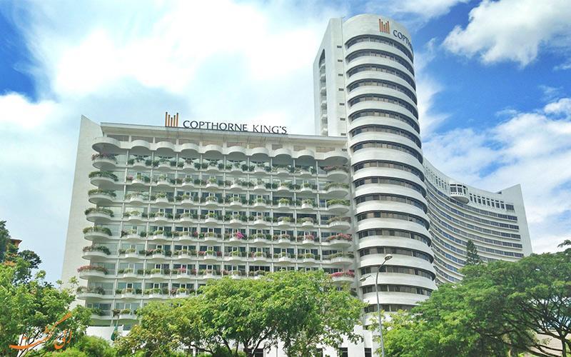 معرفی هتل کاپتورن کینگ سنگاپور ، 4 ستاره