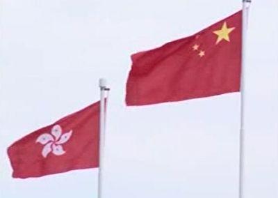 هشدار چین به مداخله آمریکا و انگلیس در امور هنگ کنگ