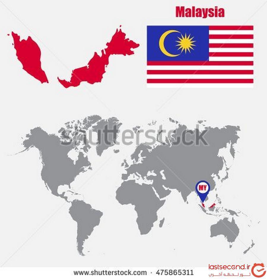 راهنمای جامع گردشگری مالزی (سفرنامه-قسمت 4)