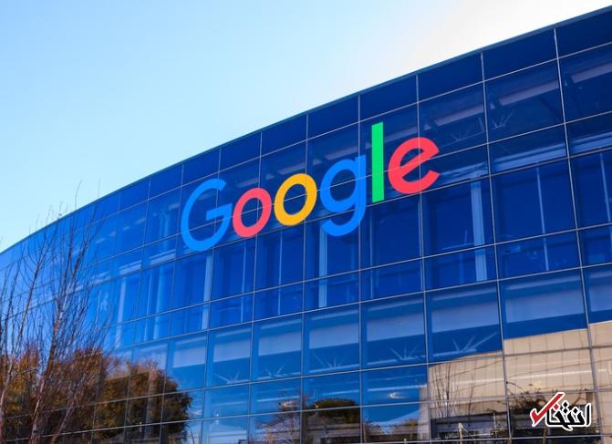 شرکت گوگل به جاسوسی از کارمندان خود متهم شد ، کشف نرم افزاری هوشمند که تجمعات اعتراضی را رصد می نماید