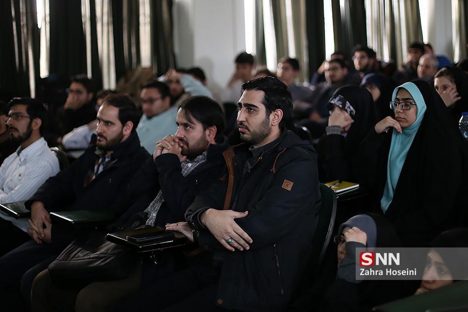 اولین اکران دانشجویی ایکسونامی امروز، 21 آبان در دانشگاه تهران برگزار شد