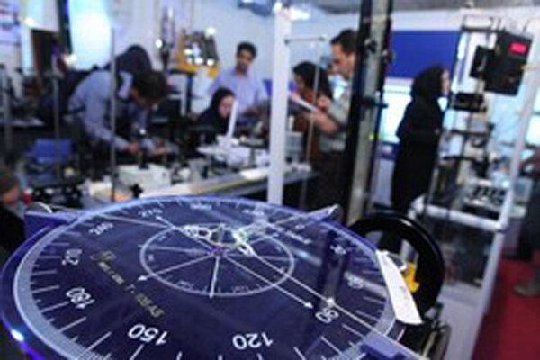 طرح لیزینگ محصولات فن بازار اجرا می گردد
