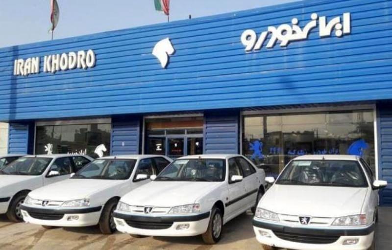 محصولات جدید ایران خودرو سال 99 وارد بازار می گردد