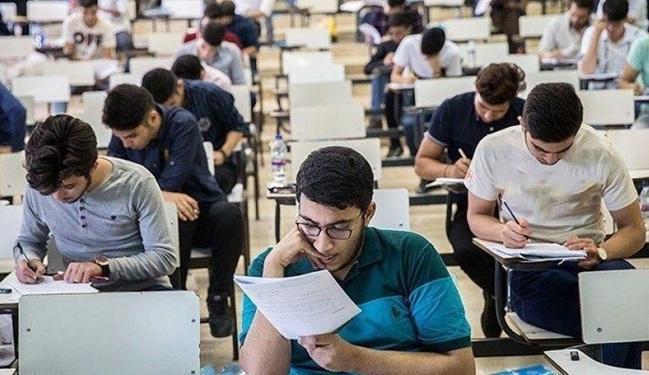 اعلام زمان برگزاری امتحانات دستیاران دانشگاه علوم پزشکی ایران