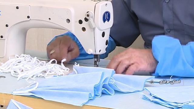 فعالیت بیش از 50 کارگاه تولید ماسک و دستکش در استان مرکزی