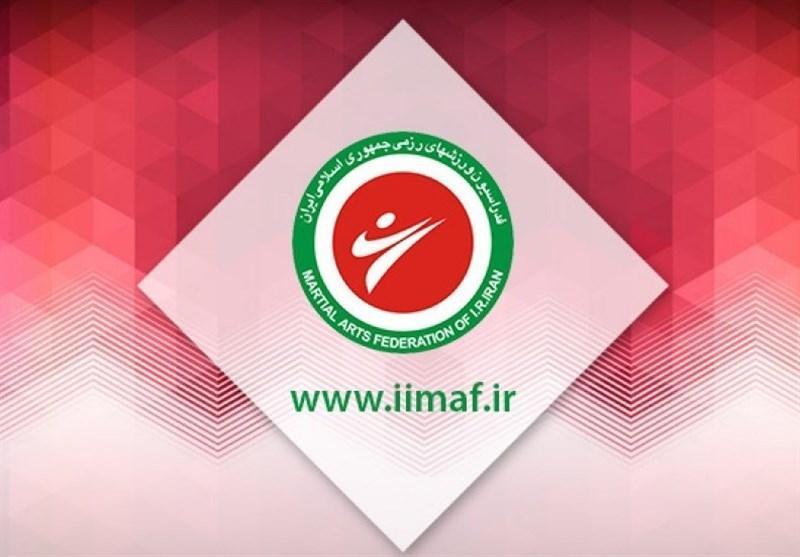 انتصاب نایب رئیس فدراسیون انجمن ورزش های رزمی