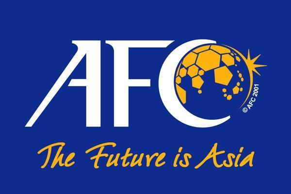 جلسه AFC با کشورهای غرب آسیا 14 خرداد برگزار می گردد