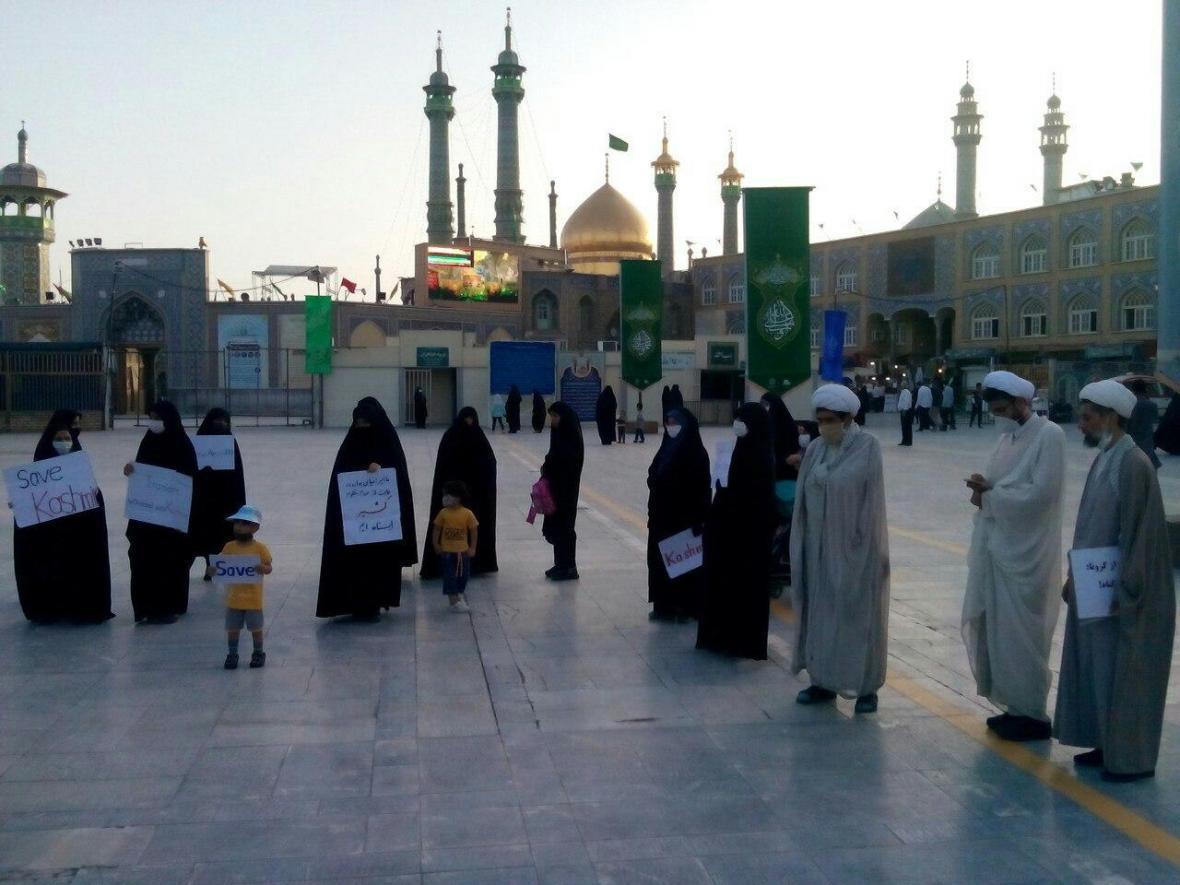 طلاب و دانشجویان قم برای حمایت از مسلمانان کشمیر تجمع کردند