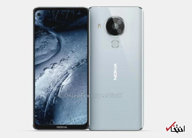 گوشی های نوکیا 9.3 PureView و 7.3، 5G آبان ماه وارد بازار می شوند