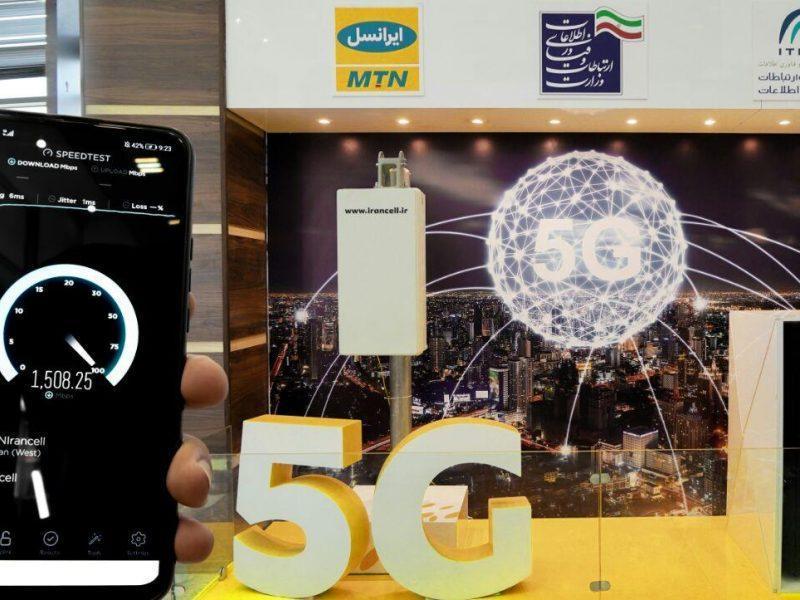 آیا اینترنت 5G ایران فقط برای مصارف خانگی است و گوشی های موبایل 5G به آن وصل نمی شوند؟
