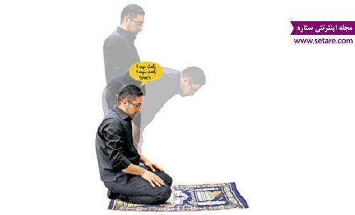 چه موقع نماز احتیاط واجب می شود؟