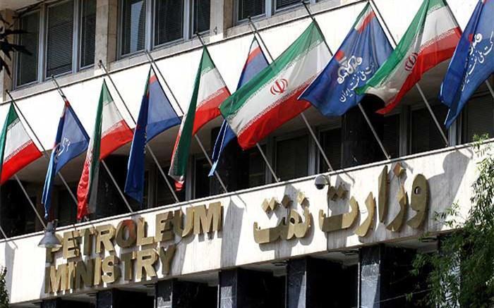 توضیحات وزارت نفت درباره پرداخت فوق العاده ایثارگری
