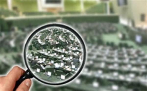 آنالیز قانون نظارت بر رفتار نمایندگان در کمیسیون آیین نامه داخلی