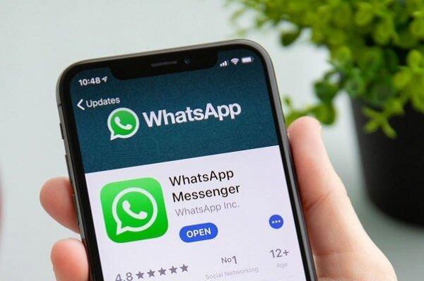 واتس اپ کاربران را وادار به اشتراک گذاری اطلاعات با فیسبوک می کند