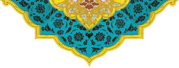 غزل شماره 217 حافظ: مسلمانان مرا وقتی دلی بود