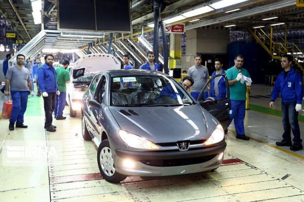عرضه 9 محصول در دوازدهمین مرحله فروش فوق العاده ایران خودرو