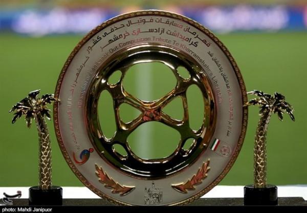 اعلام زمان قرعه کشی مرحله نخست جام حذفی